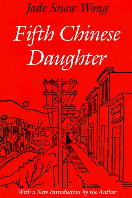 Fifth Chinese Daughter By Wong, Jade Snow/ Uhl, Kathryn (ILT)